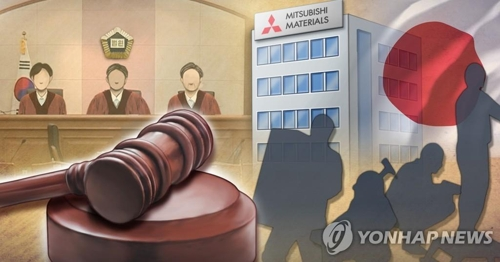 (6th LD) S. Korea irked by Japan's 'overreaction' to court rulings on wartime forced labor