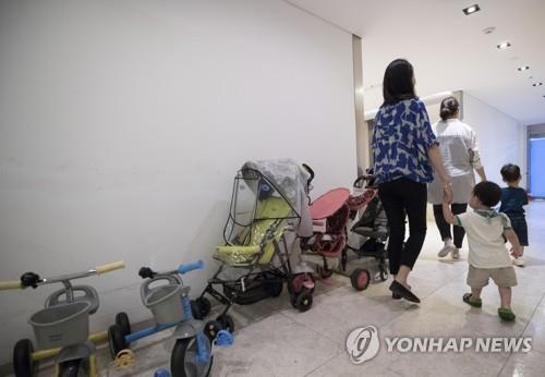 (Yonhap Feature) Discrimination vs. rights: Controversy swirls over no-kids zones - 2