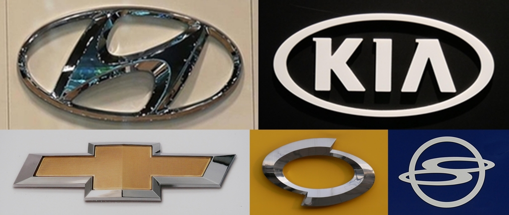 This compilation photo shows (clockwise from upper left) the corporate logos of Hyundai Motor, Kia Motors, SsangYong Motor, Renault Samsung Motors and the Chevrolet badge of cars made by GM Korea. (Yonhap)
