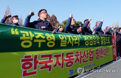 In this photo taken Dec. 5, 2018, Hyundai workers stage a rally against the company's plan to invest in a local car manufacturing joint venture proposed by a municipal government. (Yonhap)