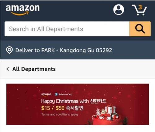 Shinhan Card to launch X-mas shopping event with Amazon