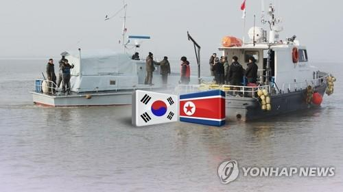 Koreas complete joint survey of Han River estuary - 1