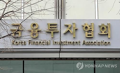 Net assets of S. Korean investment funds edge up in November