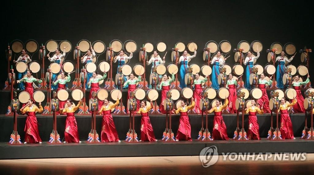 This file photo shows a traditional art performance during the opening ceremony of the Culture City of East Asia in Busan in May, 2018. (Yonhap)
