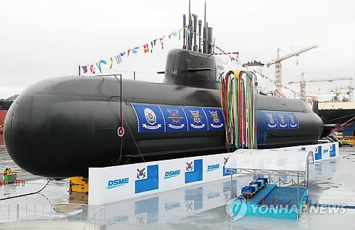 S. Korea completes preliminary design of new submarine