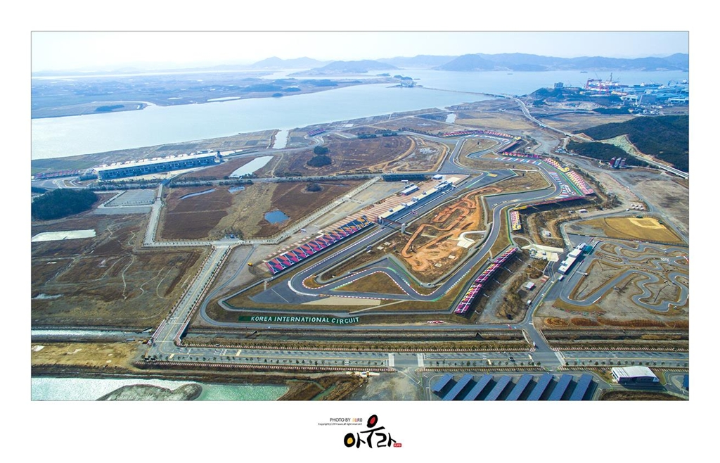 This undated photo, provided by the KIC, shows its 5.615-kilometer circuit, which meets the FIA standards for F1 racing, in Yeongam, South Jeolla Province. (Yonhap)