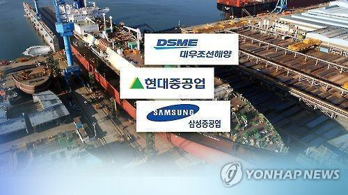 Daewoo Shipbuilding expected to report net profit for 2nd straight year - 1