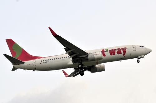 T'way Air to open route to Nha Trang in Feb.