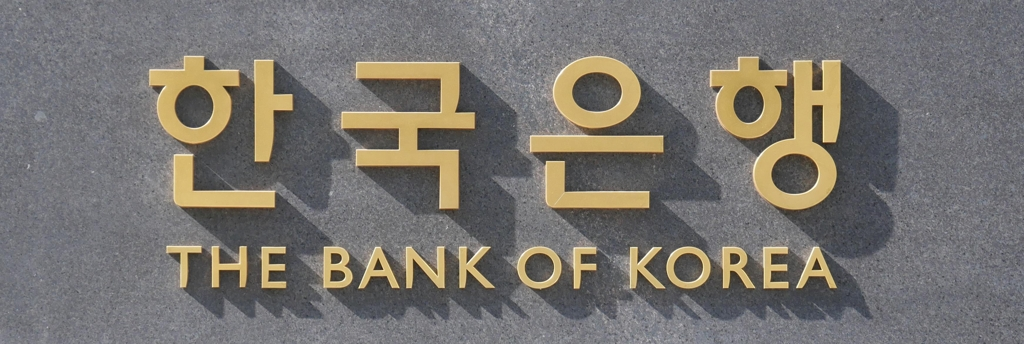 S. Korean households' surplus funds stay flat in Q3 - 1