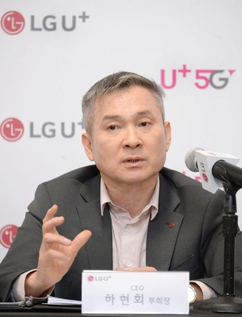 LG Uplus teams up with Google for VR content