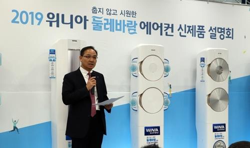 Dayou Winia showcases AI-based air conditioner