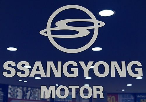 SsangYong Motor Q4 net losses narrow on lineup