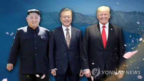 This composite image shows South Korean President Moon Jae-in (C) standing in between North Korean leader Kim Jong-un (L) and U.S. President Donald Trump. (Yonhap)