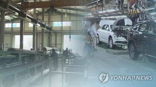 S. Korean sales-to-inventory ratio rising: data - 1