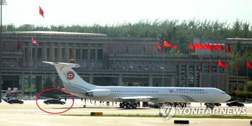 File photo of North Korea's official jet, Chammae-1 (Yonhap)