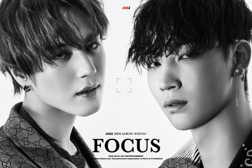 "This teaser image for the upcoming album ""FOCUS"" by Jus2, GOT7's second subunit, is provided by JYP Entertainment. (Yonhap)"