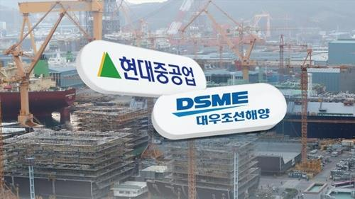 Daewoo Shipbuilding workers cast votes on strike against sale to Hyundai Heavy - 1