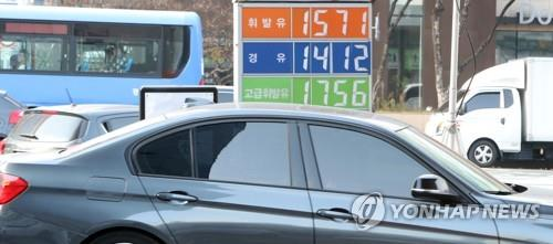 Drivers use less gasoline in 2018 amid higher fuel prices