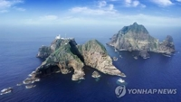 S. Korea to conduct seabed exploration near Dokdo