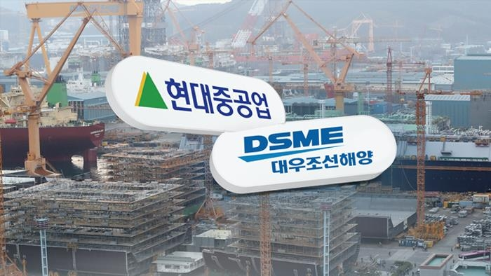 S. Korea to make reasonable decision on Hyundai Heavy's acquisition of Daewoo Shipbuilding - 2