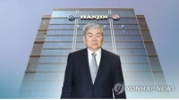 (News Focus) Hanjin Group chief demise accelerates leadership change, but uncertainties lie ahead