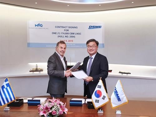 Daewoo Shipbuilding clinches order for LNG carrier