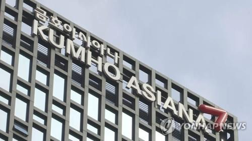 Kumho Asiana likely to sell flagship unit in return for financial help