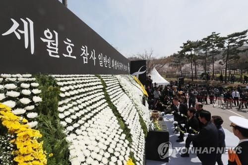 (LEAD) S. Koreans mark 5th anniv. of Sewol ferry sinking with memorial ceremonies, events