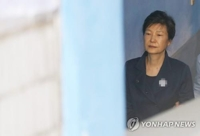 Decision likely this week on whether to allow suspending prison sentence of ex-President Park