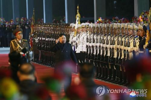 North Korean leader Kim Jong-un reviews an honor guard on April 24, 2019, before boarding a train bound for Russia for a summit with Russian President Vladimir Putin, in this photo provided by the Korean Central News Agency. (For Use Only in the Republic of Korea. No Redistribution) (Yonhap)