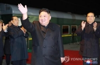 Kim Jong-un's Russia itinerary may involve fleet headquarters, food factories