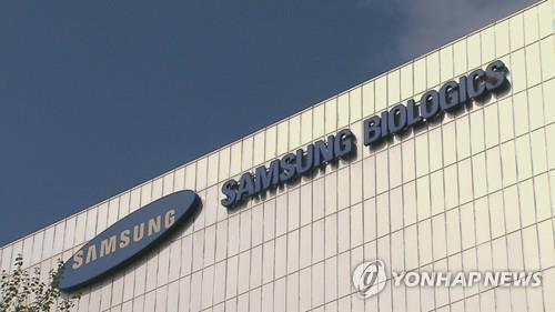 This image, captured from Yonhap News TV footage, shows the exterior of Samsung BioLogics' headquarters in Incheon, west of Seoul. (Yonhap)