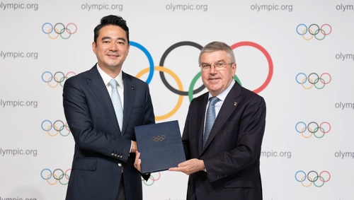 Cable channel JTBC awarded Olympic broadcast rights in Korea