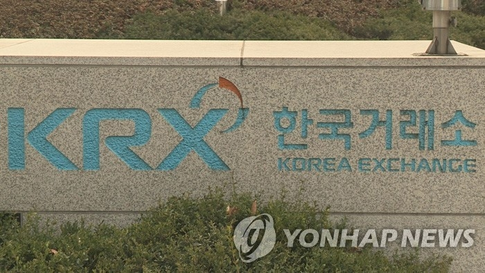Korea Exchange to parse Merrill Lynch's controversial trading - 1