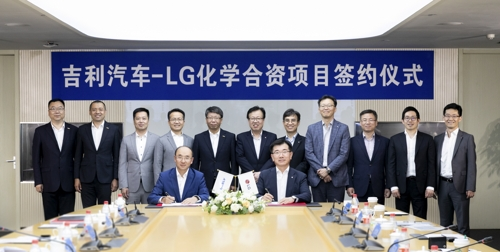 In this photo provided by LG Chem Ltd., officials from LG Chem Ltd. and Geely Automobile Holdings Ltd. pose for the camera after signing a joint venture deal at Geely Auto Research Institute in Ningbo, Zhejiang Province, China, on June 12, 2019. (PHOTO NOT FOR SALE) (Yonhap)