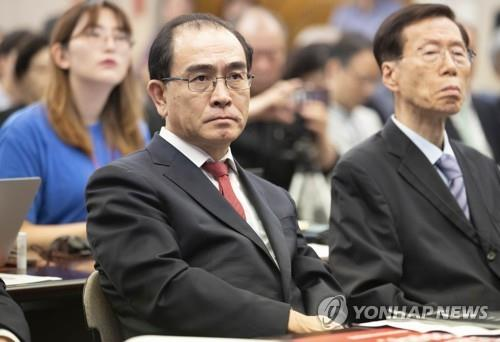 S. Korean Christian activists launch association promoting religious freedom in N. Korea