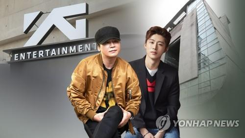 Police open probe into YG founder, B.I in suspected drug scandal