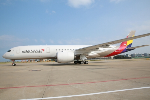 Asiana adds ninth A350 to fleet