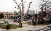 Relocation of USFK base leaves both scar and hope in Seoul's Yongsan
