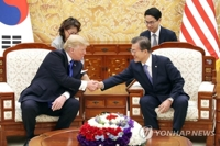 (2nd LD) Trump set for trip to S. Korea this weekend