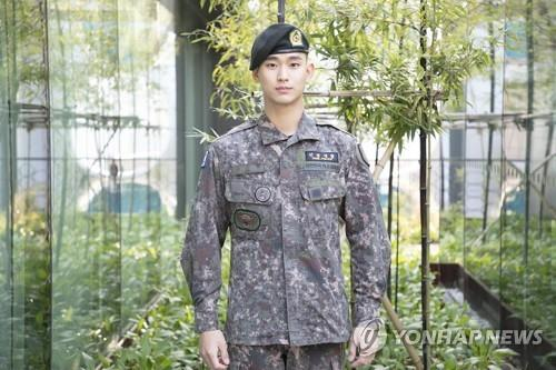 This photo provided by KeyEast shows actor Kim Soo-hyun. (PHOTO NOT FOR SALE) (Yonhap)