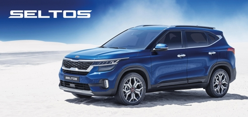 (LEAD) Kia launches entry SUV Seltos