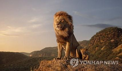 "This image provided by the Walt Disney Company Korea shows a scene from ""The Lion King."" (PHOTO NOT FOR SALE) (Yonhap)"