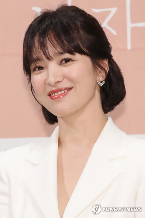 This November 2018 file photo shows South Korean actress Song Hye-kyo attending a publicity event in Seoul. (Yonhap)