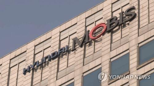 Hyundai Mobis to invest W380 bln for new EV parts plant - 1