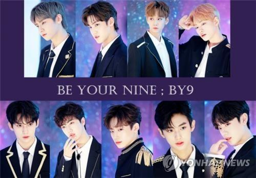 "This image of the nine members who were eliminated in the final voting of ""Produce X 101"" is provided by a fan community. Fans demand the nine debut in a new boy band named BY9. (Yonhap)"