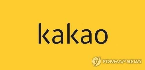 (LEAD) Kakao Q2 net spikes 38 pct on robust sales, expects strong ad sales