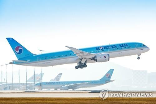 A Korean Air B787-9 passenger jet (Yonhap)
