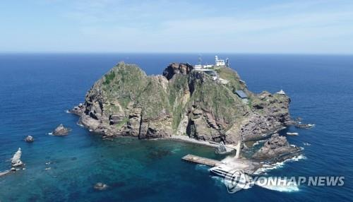 South Korea's easternmost islets of Dokdo (Yonhap)