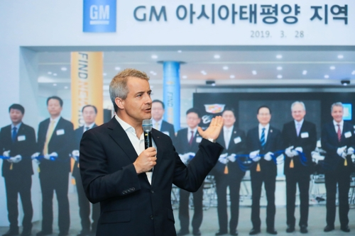 GM executive calls for support from GM Korea union amid weak sales